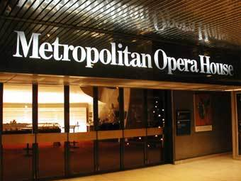 Метрополитен-опера получил рекордное пожертвование