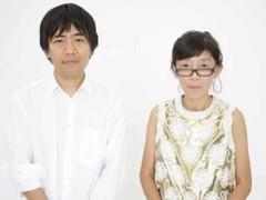 Притцкеровскую премию 2010 года получили Кадзуо Седзима и Рюэ Нисидзава