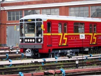 """Поезд """"Красная стрела"""". Фото с сайта Mosmetro.ru"""