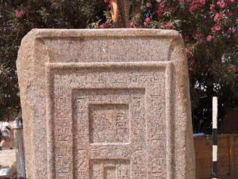 """""""Дверь в загробный мир"""". Фото египетского Высшего совета по древностям"""