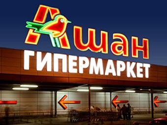 """Самарский """"Ашан"""" под следствием за торговлю некачественным алкоголем"""
