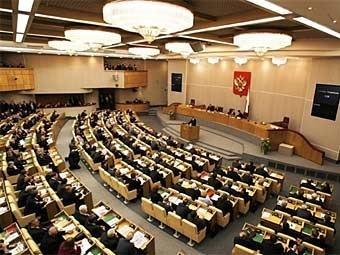 Заседание Госдумы РФ. Фото ©AFP