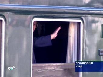 Спецпоезд Ким Чен Ира пересек китайскую границу