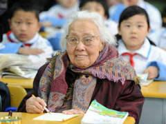 Китаянка пошла в школу в 102 года