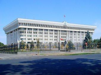 фото kirgistan 1.