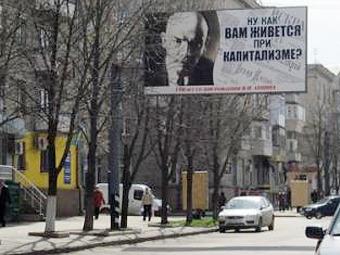 Плакат с Лениным в Луганске. Фото Cxid.info