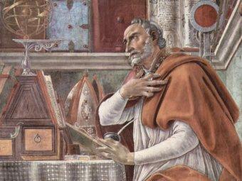 Первое собрание сочинений Блаженного Августина выставлено на торги