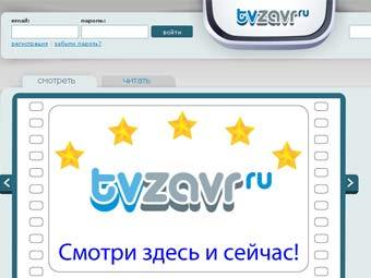 Скриншот Tvzavr.ru
