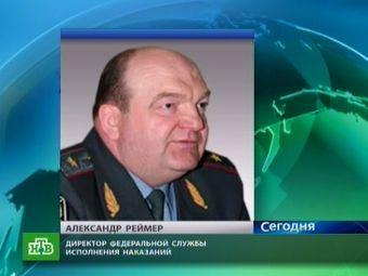 Александр Реймер. Кадр НТВ