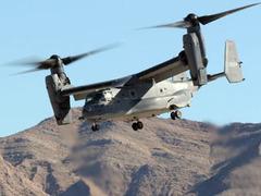 При крушении конвертоплана НАТО в Афганистане погибли четыре человека