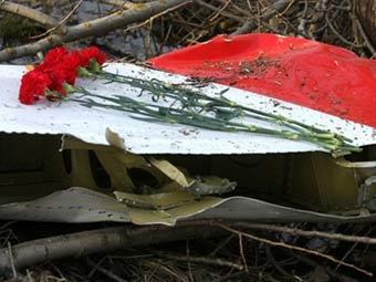На месте катастрофы Ту-154. Фото ©AFP