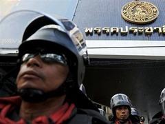 Избирком Таиланда проголосовал за запрет правящей партии