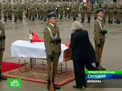 Самолет с телом Марии Качиньской прибыл в Варшаву