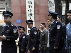 Высокопоставленного китайского полицейского приговорили к смертной казни