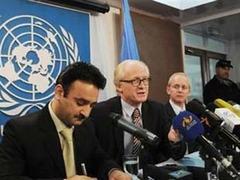 В Афганистане пропали пять сотрудников миссии ООН