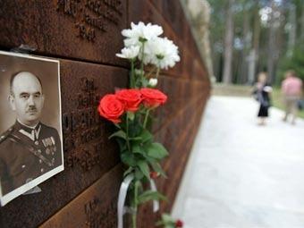 Мемориал в Катыни. Фото ©AFP