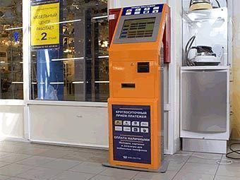 Платежный терминал. Фото с сайта corbina.ru