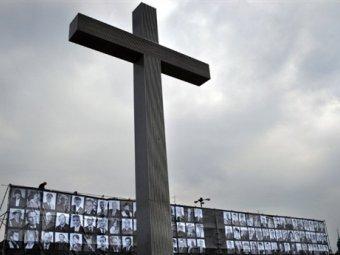 Останки всех жертв крушения самолета Качиньского доставили в Польшу