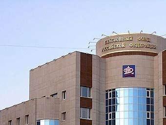 Отделение ПФР по Свердловской области. Фото с сайта uralstroifasad.ru
