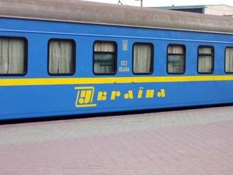 http://img.lenta.ru/news/2010/04/23/trains/picture.jpg