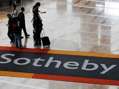 Коллекцию Перемена на Sotheby's купил украинский бизнесмен