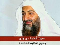 В Китае наладили производство кедов с портретом бин Ладена