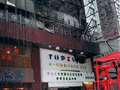 Организатор поджога гонконгского караоке-бара получил пожизненный срок
