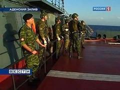 Минобороны подтвердило информацию об освобождении пленных пиратов