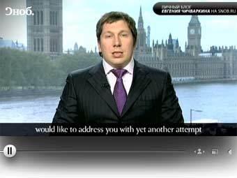 Скриншот видеообращения Евгения Чичваркина