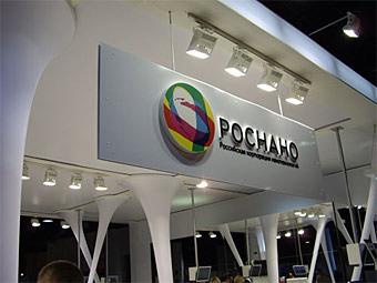 """Стенд """"Роснано"""". Фото с сайта amphoralabs.ru"""