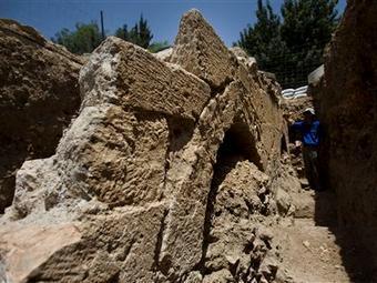 Акведук XIV века в Иерусалиме. Фото ©AP