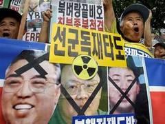 Северная Корея объявила об освоении термоядерного синтеза
