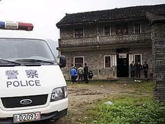 Напавший на детский сад китаец покончил с собой