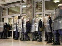 В здании суда в Салониках произошел взрыв