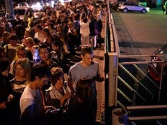"""""""Ночь в музее"""" в Москве провели полмиллиона человек"""