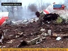 СКП затребовал у польской стороны записи телефонных разговоров Качиньского