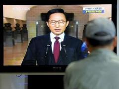 Южная Корея попросит СБ ООН наказать КНДР