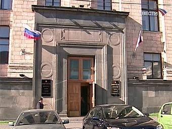 """Здание Минэкономразвития. Кадр телеканала """"Вести 24"""""""