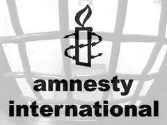 Amnesty International призвала РФ присоединиться к Международному уголовному суду