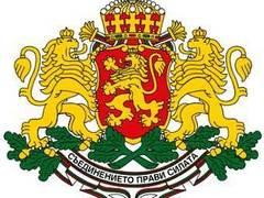 ЦРУ пообещало побороть коррупцию и преступность в Болгарии
