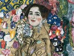 Портрет самоубийцы работы Климта оценили в 26 миллионов долларов