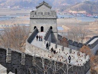 Великая китайская стена. Фото ©AFP