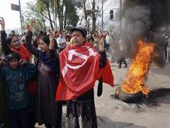 Непальские маоисты выдвинули премьер-министру ультиматум