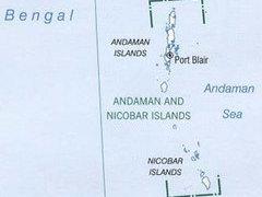 В Индийском океане произошло мощное землетрясение