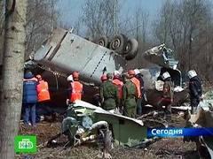Обслуживающий персонал самолета Качиньского ушел в отставку