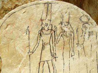 Роспись в гробнице Птахмеса. Фото ©AFP