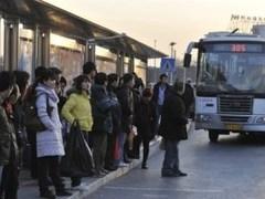 Пекинским водителям запретили называть пассажиров товарищами