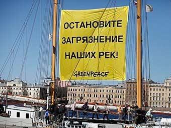 Фото с сайта greenpeace.org