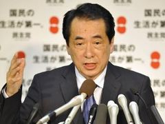 Лидером Демократической партии Японии избран Наото Кан