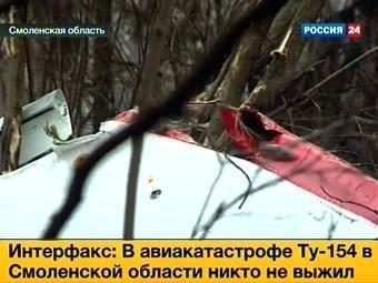 Милиция опровергла сообщения о мародерстве на месте крушения польского Ту-154